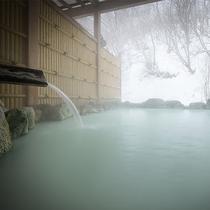 露天風呂「せせらぎの湯」