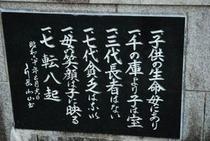 岩戸地区の入り口3