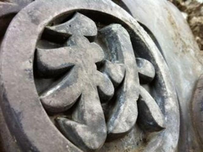 秋葉神社8