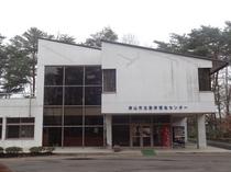 勤労福祉センター