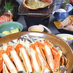 <日帰り・デイユース> 昼食でも、かに料理をお楽しみください♪『 活カニ刺し付き☆カニコース♪ 』