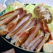 柴山カニのちり鍋