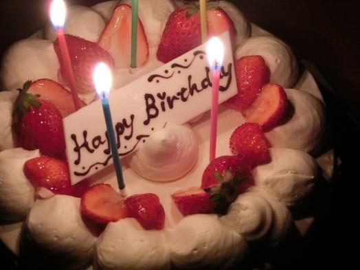 〜Happy! Anniversaryプラン!〜☆大切な記念日やプレゼントの演出に・・・☆