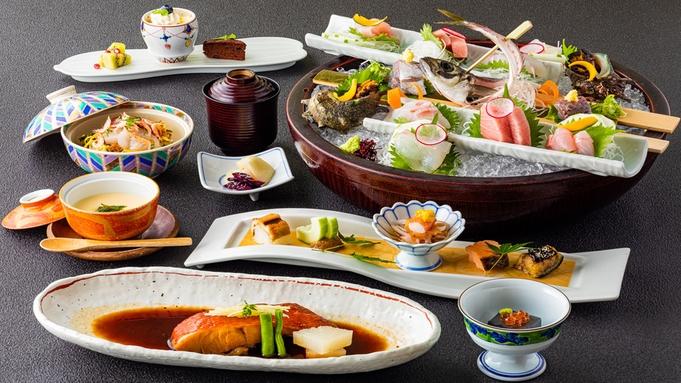 【夏旅セール】新鮮な海鮮を堪能「海の幸膳」プラン(夏休み・ファミリー)