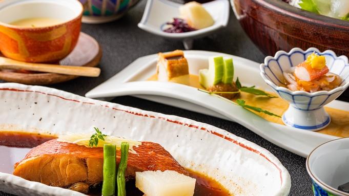 【秋冬旅セール】新鮮な海鮮を堪能「海の幸膳」プラン