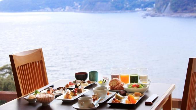 【秋冬旅セール】温泉でゆったり1泊朝食付きプラン