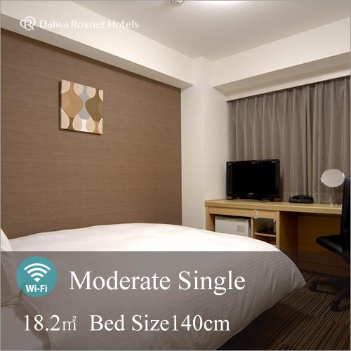 【モデレートシングル】ゆっくり寛げる18.2m2。140cm幅のベッドで快適な睡眠を。