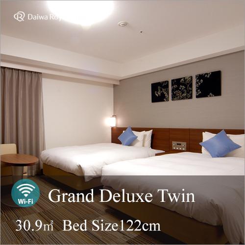 【グランドデラックスツイン】お部屋の広さ30.9平米。当ホテルで一番広いお部屋です♪