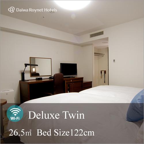 【デラックスツイン】ファミリーでも余裕の26.5平米。ベッドがくっついているのでお子様の添寝も安心♪