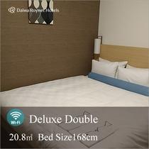【デラックスダブル】お部屋は広々20.8㎡。168センチ幅のベッドで広々リラックス!快適な空間でお寛