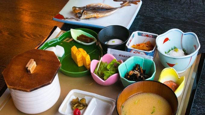 【朝食付きプラン】夕食なしなので仕事終わりにチェックイン♪朝はゆっくり美味しい朝食!!