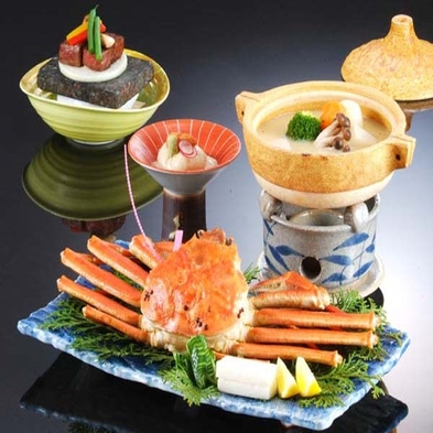 【松露亭の創作会席】松葉蟹のかに味噌フォンデュと特選和牛料理プラン
