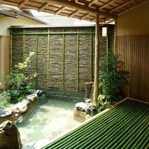 【露天風呂】竹のお休み処。大浴場でゆっくり過ごすのもまた楽しみ方の一つです