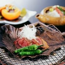 【秋 料理一例】和牛の朴葉焼き