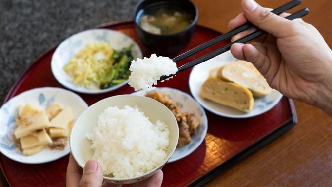 ◆『高知県民限定』◆高知観光トク割キャンペーン対象プラン◆《朝食付》