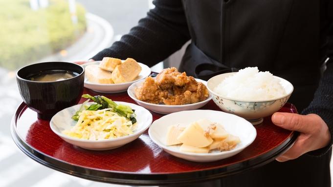 【楽天トラベルセール】《朝食バイキング再開!!》人気の朝食付プランがお得に♪ 【朝食付】