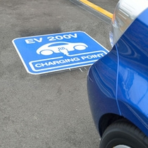 *EV充電可能な駐車場!