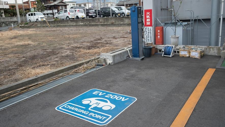 *【EV駐車場】電気自動車をご利用の方にも便利なEV充電器をご用意しております。