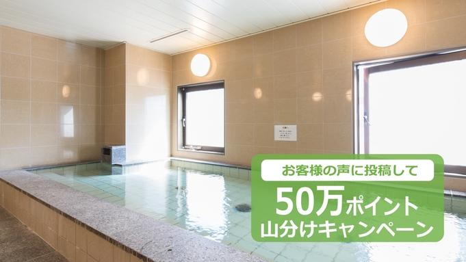 シンプル素泊りプラン洋室【大浴場無料 × 小倉駅から徒歩7分の好立】