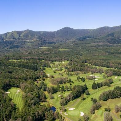 【高原の風と遊ぶ1ラウンド付き】泊まりでゴルフ◆1泊朝食付プラン