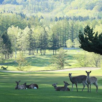 【高原の風と遊ぶ1ラウンド付き】泊まりでゴルフ◆1泊2食付プラン