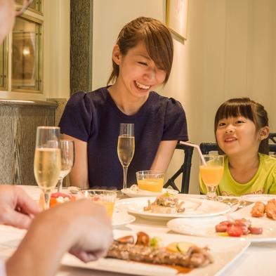 選べるレストラン【月替わり】スタンダードディナー◆1泊2食付プラン