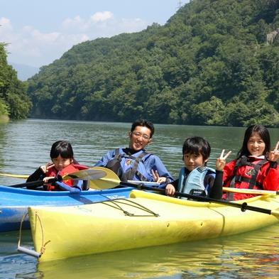 【ラフティング&カヌー体験付】外で遊ぼう!十勝川の自然満喫◆1泊2食付プラン