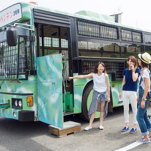 ベアマウンテンには専用バスで!