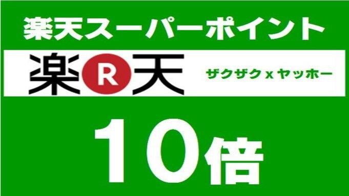 【ポイント10倍】チェックアウト11時!東名菊川インター(ほぼ)直結&コンビニまでスキップ1秒♪