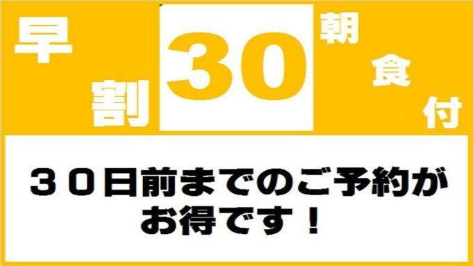早割『30』 東名菊川インター(ほぼ)直結&コンビニまでスキップ1秒?朝食&男女別浴場&平面P