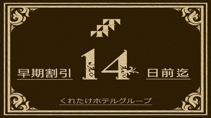 早割『14』 東名菊川インター(ほぼ)直結&コンビニまでスキップ1秒?朝食&男女別浴場&平面P