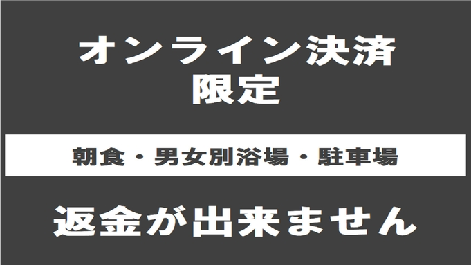 【返金不可・オンライン事前決済限定】東名菊川インター(ほぼ)直結&コンビニまでスキップ1秒♪