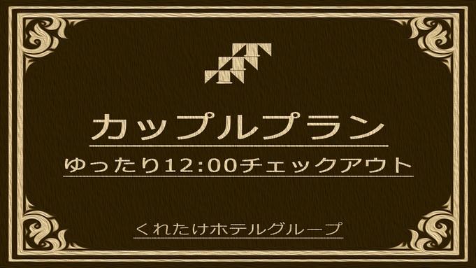 21時以降チェックインでお得♪お昼12時までOK!菊川インター(ほぼ)直結&コンビニまでスキップ1秒