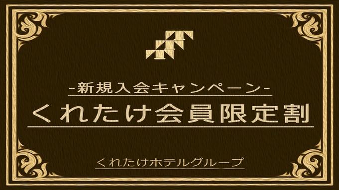 くれたけPカード会員様(その場で入会もOK)☆東名菊川インター(ほぼ)直結&コンビニまでスキップ1秒
