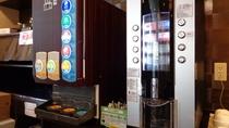 ジュース・コーヒーサーバー