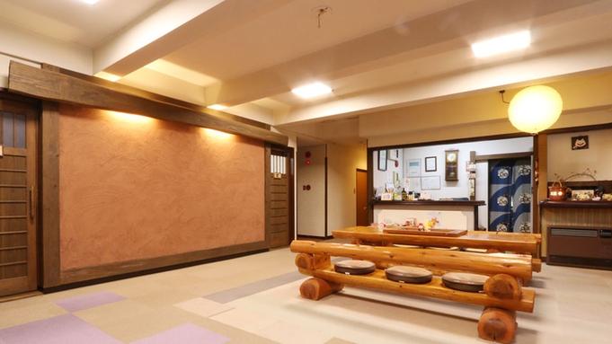 【素泊】温泉三昧! ◆24時間利用可能な露天風呂で筋湯満喫◆
