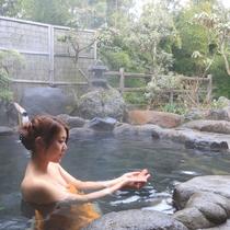 【温泉】澄んだ空気の中、ゆっくりと自然を感じながらの湯浴み。