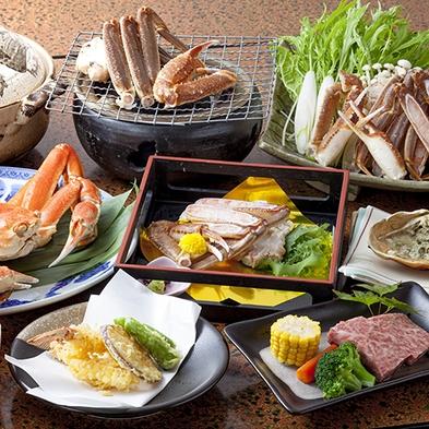 【人気No1】「蟹すきフルコース」+但馬牛プラン【貸切風呂無料・外湯めぐりパス付】