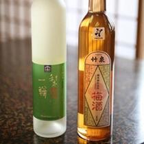 アルコール類(地の梅酒と梨ワイン)
