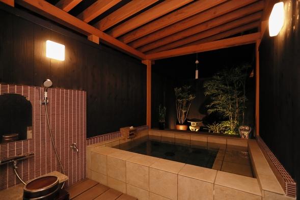 カップルプラン貸切露天風呂で2人だけの贅沢な時間を過ごす特別な日に♪
