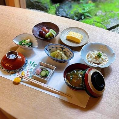京の伝統ある宿に泊まる朝食付きプラン≪朝食≫