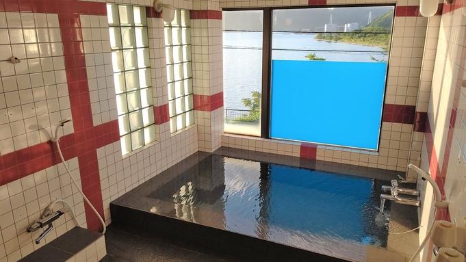 【1日3組限定】中浴場貸切プラン