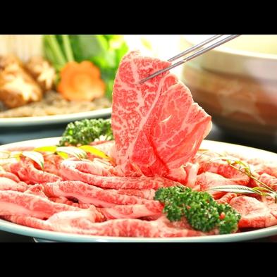 【ご夕食は鍋チョイス!】≪和牛すき焼きor和牛しゃぶしゃぶ鍋≫体の芯までぽっかぽか♪♪