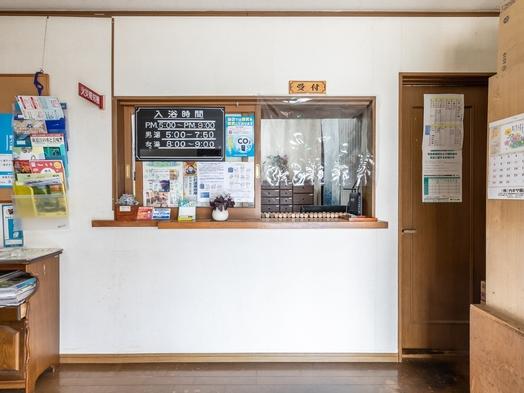【朝食付きプラン】近江鉄道「八日市駅」下車徒歩7分★光明石温泉の岩風呂でのんびり♪