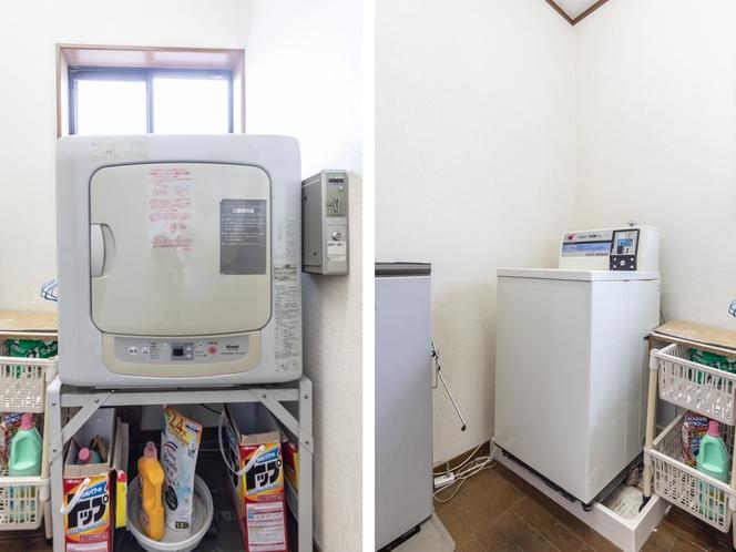 コインランドリー/洗濯機