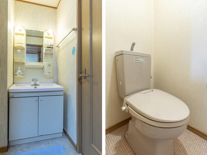 【本館】和室1~2名様【禁煙】洗面所・トイレ