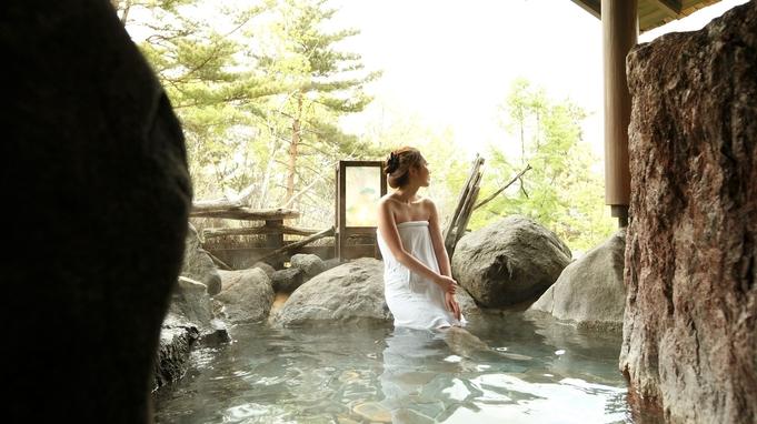 【当日限定】露天風呂付客室で過ごす〜素泊り