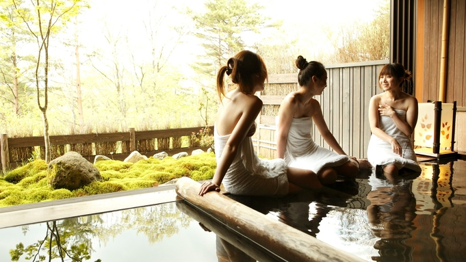 【共立リゾート35棟OPEN記念】人気の露天風呂付客室が基本プランより2,000円OFFでオトク♪