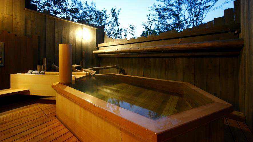 ●【貸切露天風呂】≪参の湯≫ 光琳