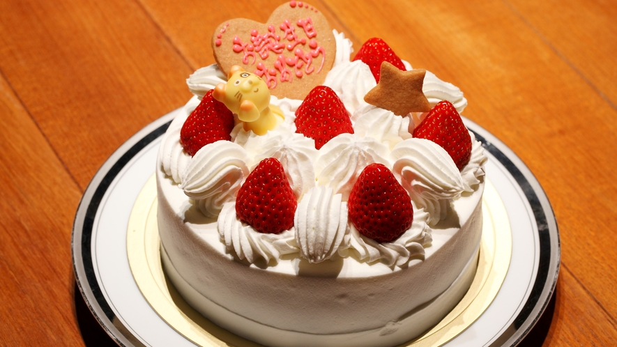 ●【サービス】ホールケーキ
